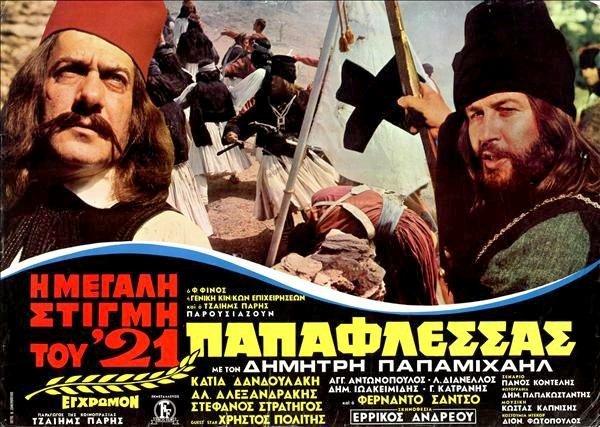 """""""Πρόκειται για ένα φαιδρό συρφετό αγέλης, φανατικών της εξέδρας και καφενόβιων"""". Η οργισμένη αντίδραση του Παπαμιχαήλ, όταν γιουχάισαν την ταινία """"Παπαφλέσσας"""" στο φεστιβάλ κινηματογράφου Θεσσαλονίκης"""