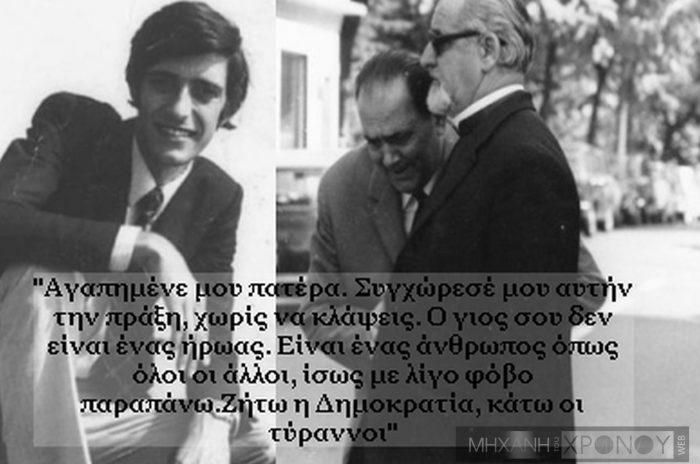 georgakis-fititis-mtx