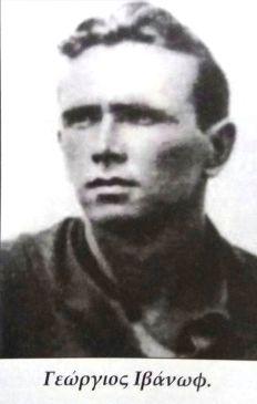 georgios-ivanof