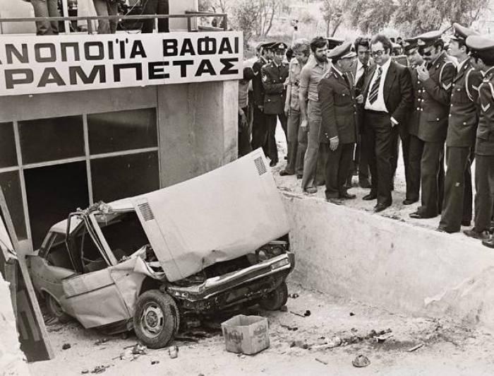 Το αυτοκινητιστικό δυστύχημα του Παναγούλη την Πρωτομαγιά του 1976 ...