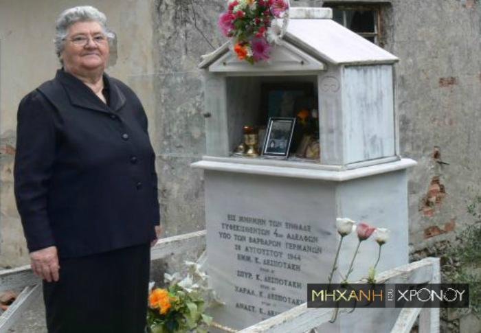 Η τραγωδία της Κρητικιάς που έκανε το τραπέζι στους δολοφόνους των τεσσάρων γιων της. Τα εγκλήματα των Ναζί στον Κακόπετρο (βίντεο)