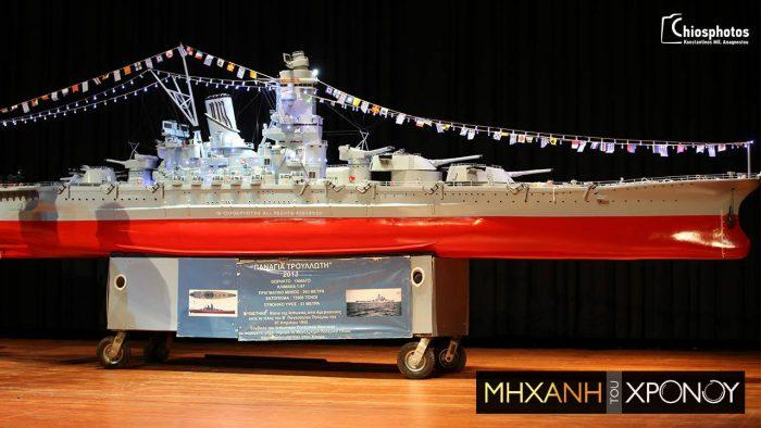 Τα «Αγιοβασιλιάτικα καραβάκια» της Χίου. Το έθιμο με το οποίο τιμούν τους ναυτικούς παραμονή Πρωτοχρονιάς. Δείτε την απαιτητική προετοιμασία και το μεράκι των κατοίκων (βίντεο)
