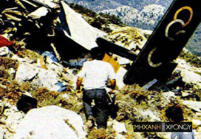 """""""Εάν πετούσε 50 μέτρα πιο ψηλά δεν θα έπεφτε πάνω στο βουνό"""". Η αεροπορική τραγωδία στη Σάμο που στοίχισε τη ζωή σε 34 ανθρώπους. Το λάθος του πιλότου"""