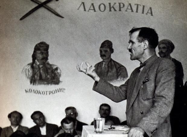 Η δολοφονία του κομμουνιστή Γιάννη Ζέβγου στη Θεσσαλονίκη. Ο δράστης δραπέτευσε από τη φυλακή και κρύφτηκε στην Αργεντινή. Ομολόγησε μετά από 35 χρόνια ότι εκτελούσε εντολές