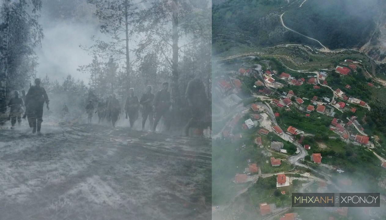 Η σφαγή 152 αμάχων στη Μουσιωτίτσα Ιωαννίνων. Οι επίλεκτοι του Χίτλερ ήταν ορειβάτες και πρωταθλητές στο σκι. Εκπαιδεύτηκαν στον ανορθόδοξο πόλεμο, αλλά εκτελούσαν γέρους και μωρά (βίντεο)