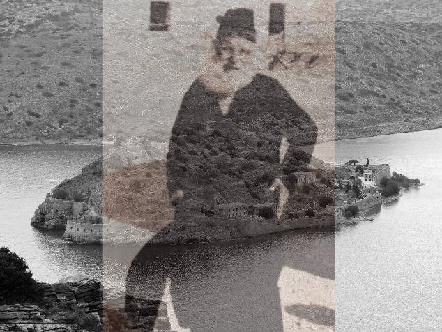 Ο ιερέας της Σπιναλόγκας που κοινωνούσε τους λεπρούς και χρησιμοποιούσε το ίδιο κουτάλι για τον εαυτό του. Τους έδινε πάντα το χέρι του και έφυγε από το νησί τελευταίος
