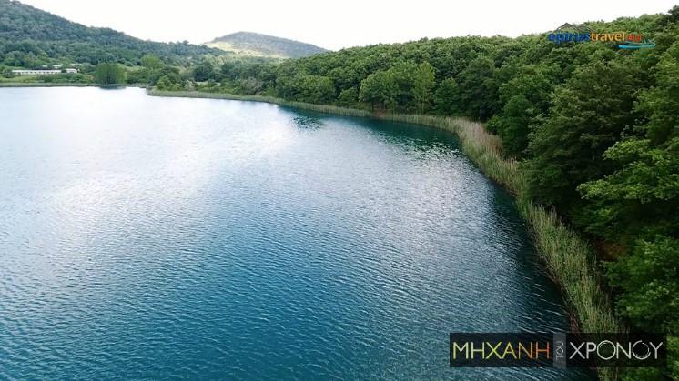 """Μια από τις βαθύτερες λίμνες της χώρας βρίσκεται στο Πωγώνι Ηπείρου. Εκεί ζει ένα είδος αετού που """"γαβγίζει"""". H δικαστική διαμάχη για να περάσει στο Δημόσιο (drone)"""