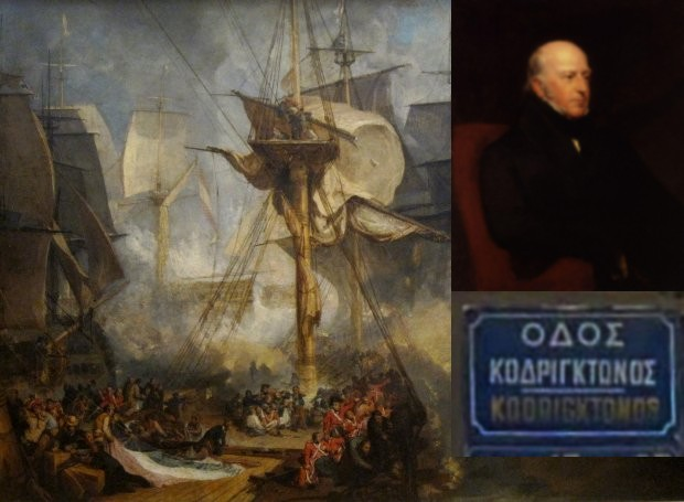 Ποιος ήταν ο θρυλικός Έντουαρντ Κόδριγκτον που ηγήθηκε της  ναυμαχίας στο Ναυαρίνο συντρίβοντας τον Ιμπραήμ; Γιατί τον απείλησαν με ναυτοδικείο;