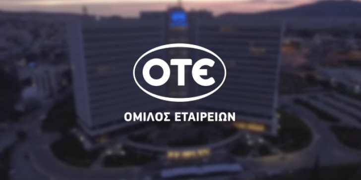 """Εξ' αποστάσεως εργασία για 13.000 υπαλλήλους του ΟΤΕ. """"Προτεραιότητα να προφυλάξουμε τους συνάδελφους και τους πελάτες μας"""" τόνισε ο πρόεδρος του ομίλου, Μιχάλης Τσαμάζ"""