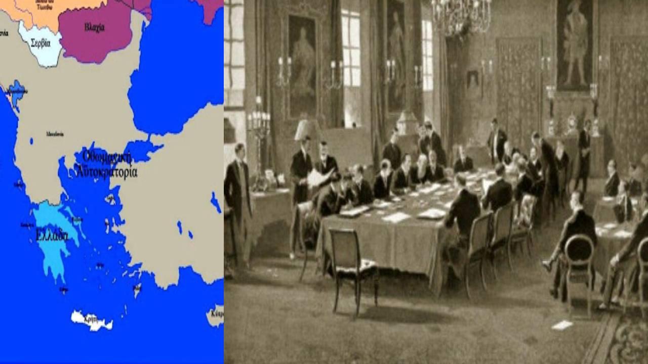 Η Συνθήκη του Λονδίνου το 1827. Ο ρόλος του Κάνιγκ που έβγαλε τον Μέττερνιχ από το παιχνίδι. Η απόφαση ότι η Ελλάδα θα είναι αυτόνομο κράτος και θα πληρώνει φόρο υποτέλειας στο Σουλτάνο