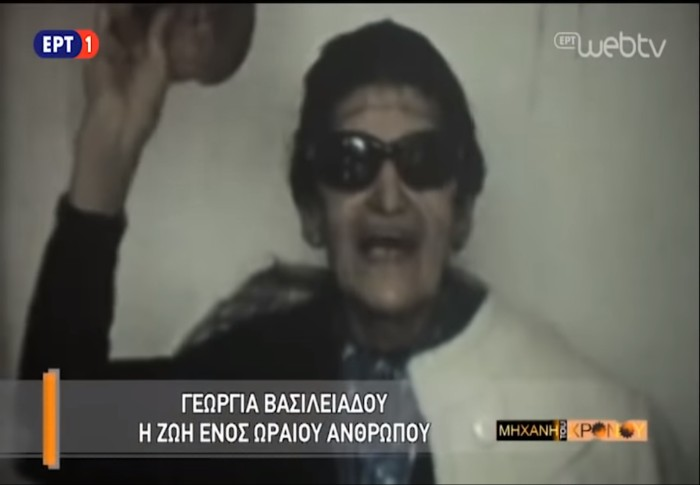 """Γεωργία Βασιλειάδου: """"Θέλω να φύγω με ζήτω και όχι με γιούχα"""". Έφυγε ήσυχα στα 83 και ο θάνατος της δεν έγινε πρώτη είδηση. Γιατί την αποκαλούσαν """"πέτρινη"""""""