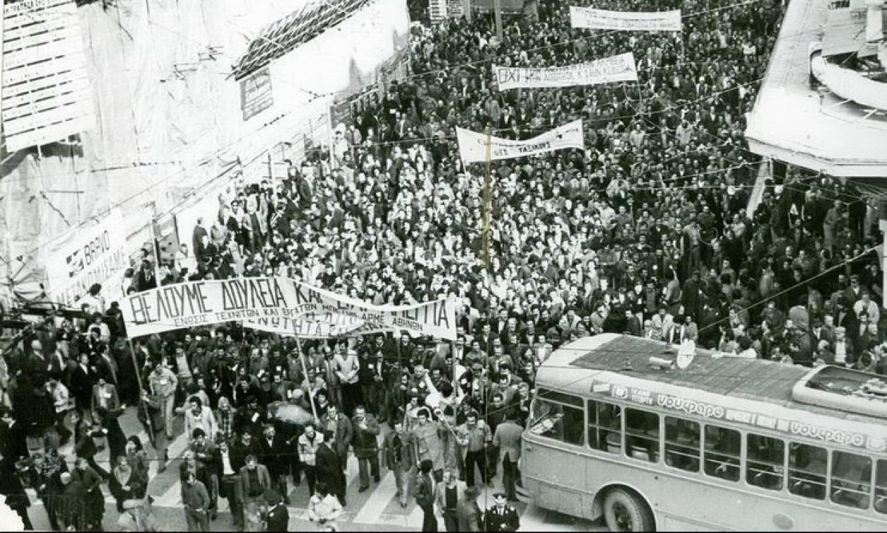 Η απεργία των τραπεζοϋπαλλήλων για το ωράριο που οδήγησε στην πρώτη πολιτική επιστράτευση. Οι απειλές, οι εκβιασμοί και η απεργία που κράτησε 39 ημέρες με νίκη των τραπεζικών