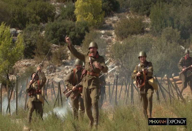 Ύψωμα 731. Η μεγαλύτερη μάχη του Έπους στη Μηχανή του Χρόνου. Νέο επεισόδιο με μαρτυρίες και αναπαραστάσεις