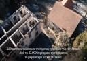 Εικόνες αποκάλυψης από το Τατόι. Κάηκαν κτήρια και το μεγαλύτερο μέρος του δάσους (drone)