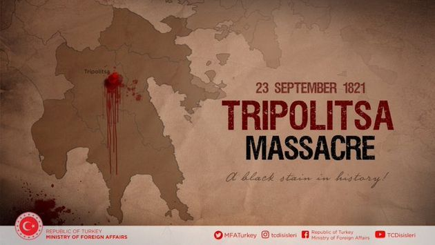 Το τουρκικό ΥΠΕΞ θυμήθηκε την άλωση της Τριπολιτσάς και καταγγέλει την σφαγή χιλιάδων Τούρκων: είναι μαύρη κηλίδα