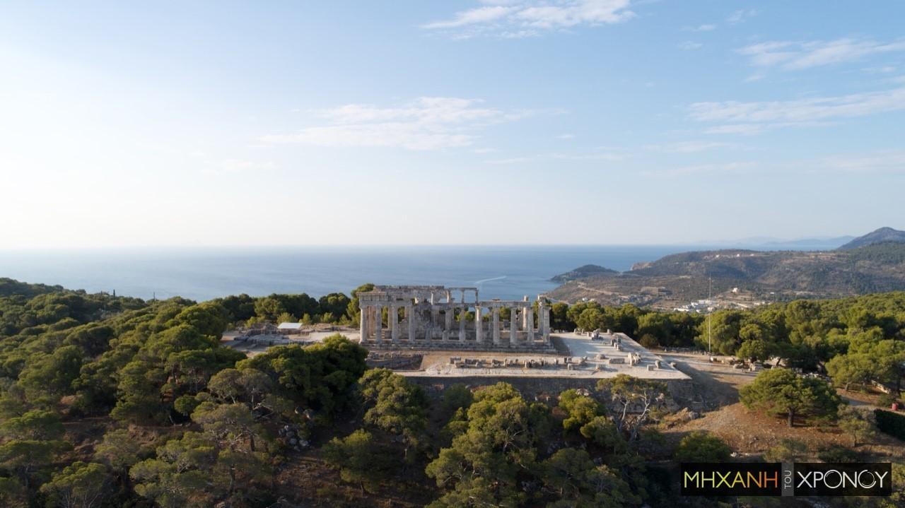 Αίγινα, η ναυτική υπερδύναμη που συγκρούστηκε με την Αθήνα. Η σχέση του νησιού με τον Λάδωνα και τον Ασωπό (drone)