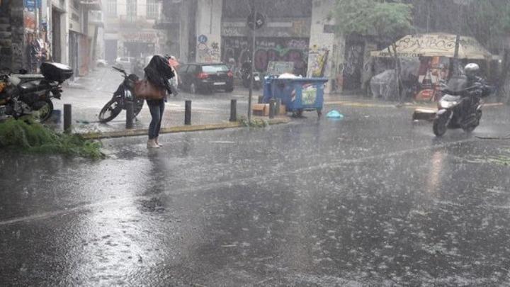 Καιρός: Επιδείνωση από σήμερα με βροχές και καταιγίδες – Ποιες περιοχές θα επηρεαστούν (χάρτες)