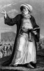 profetul Mahomed jpg