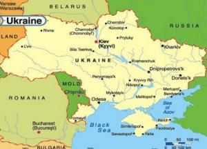 Ucraina ,tara in cautarea identitatii