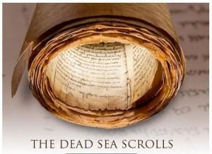 manuscrisele eseniene de la Marea Moarta