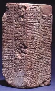 Lista regilor sumerieni un mister inca nedezlegat