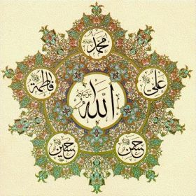 Shia_Islam_48500