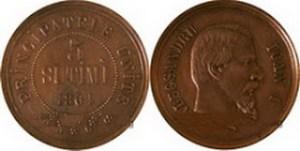 Moneda lui Cuza