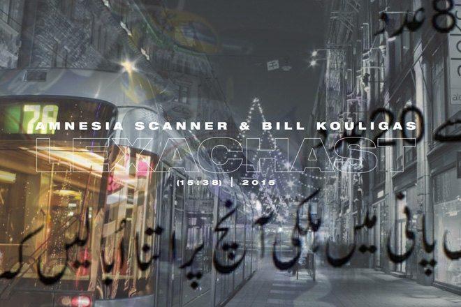 Risultati immagini per Amnesia Scanner & Bill Kouligas LEXACHAST