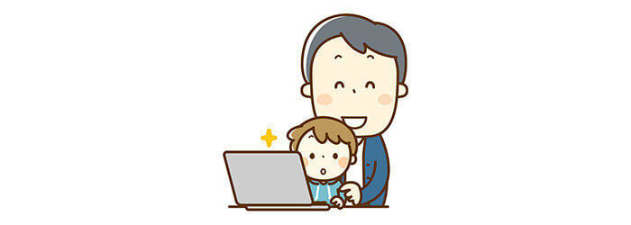 親子で動画鑑賞