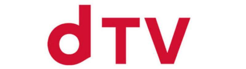 dTV(dテレビ)