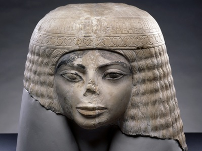 Old Egyptian bust - it's a spitting image of Michael Jackson