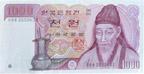 最新韓元匯率:臺幣韓幣匯率查詢 - KRW to TWD 韓幣對臺幣匯率 - 中國旅遊部落格