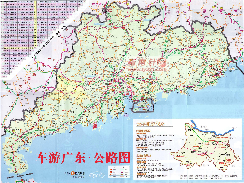 廣東公路交通地圖 - 廣東旅遊地圖 中國地圖 - 美景旅遊網