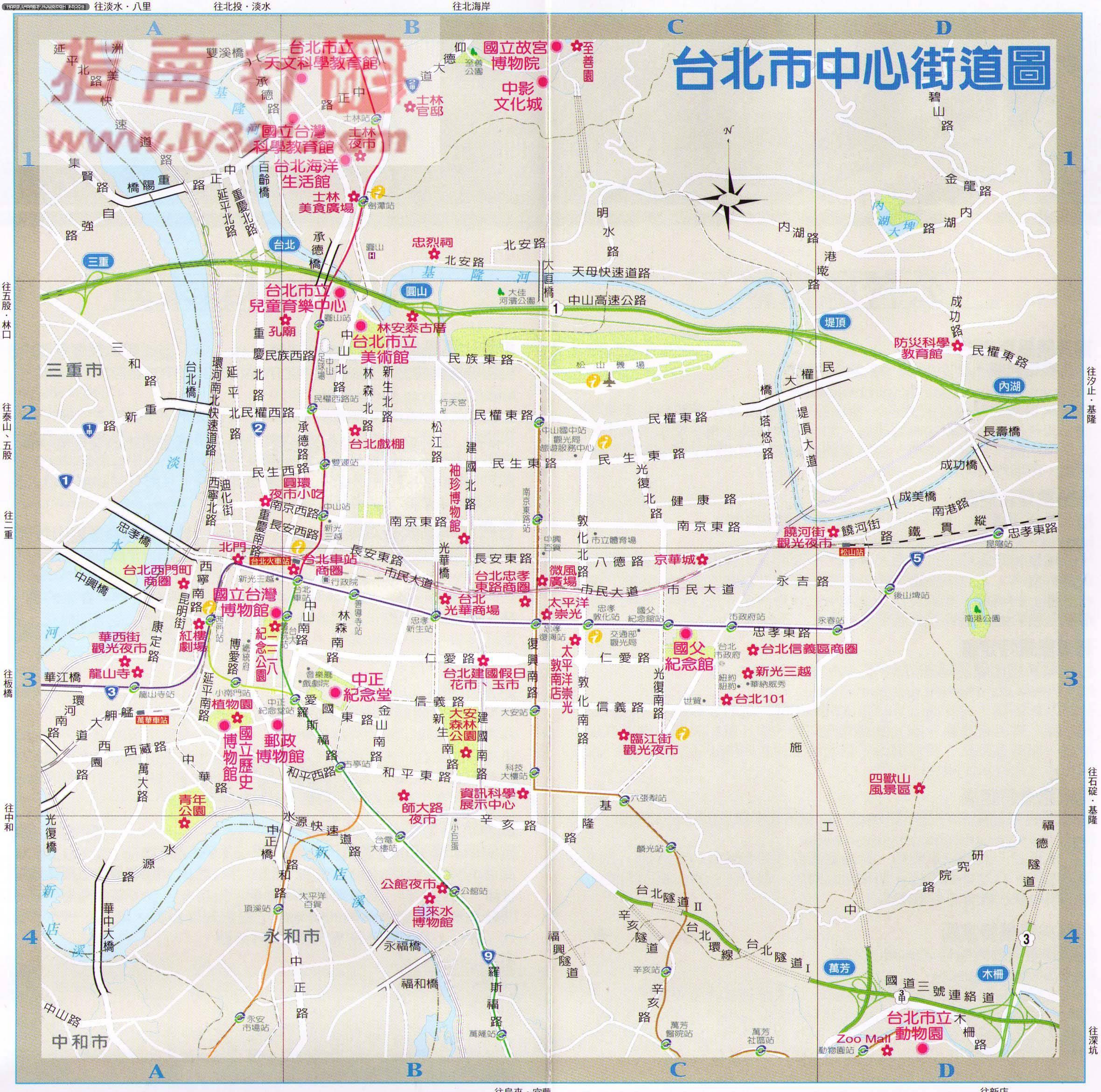 臺北市中心街道地圖 - 臺灣地圖 Taiwan Maps - 美景旅游網