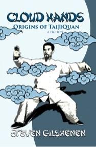 Wuxia / Action fiction Taijiquan cover art