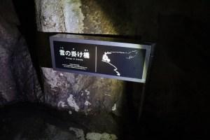 龍河洞12