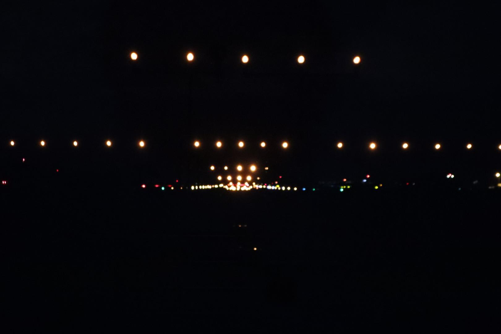 【高知】高知空港緑の広場トリム公園
