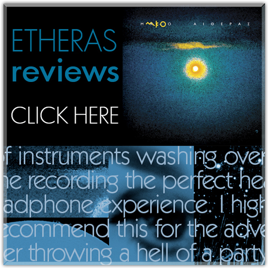 MK-O ETHERAS reviews btn