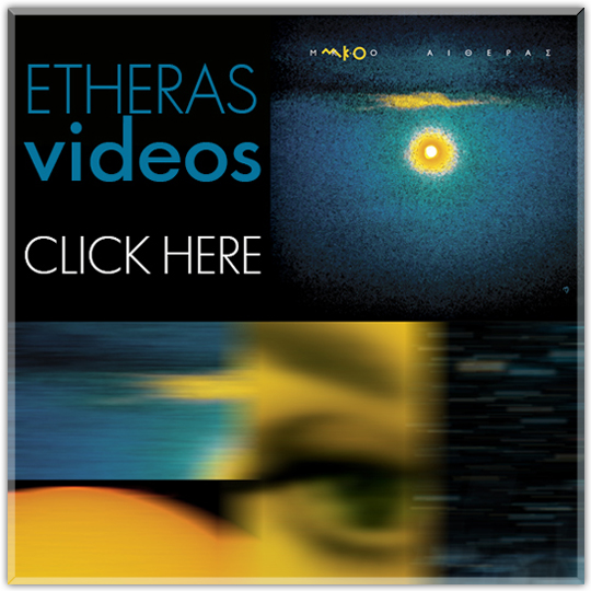 MK-O ETHERAS videos btn