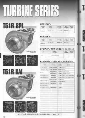 T51R_shots.jpg (168221 bytes)