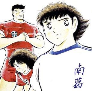 Tsubasa vs Jito & Sano