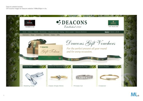 Deacons Gift Token website banner