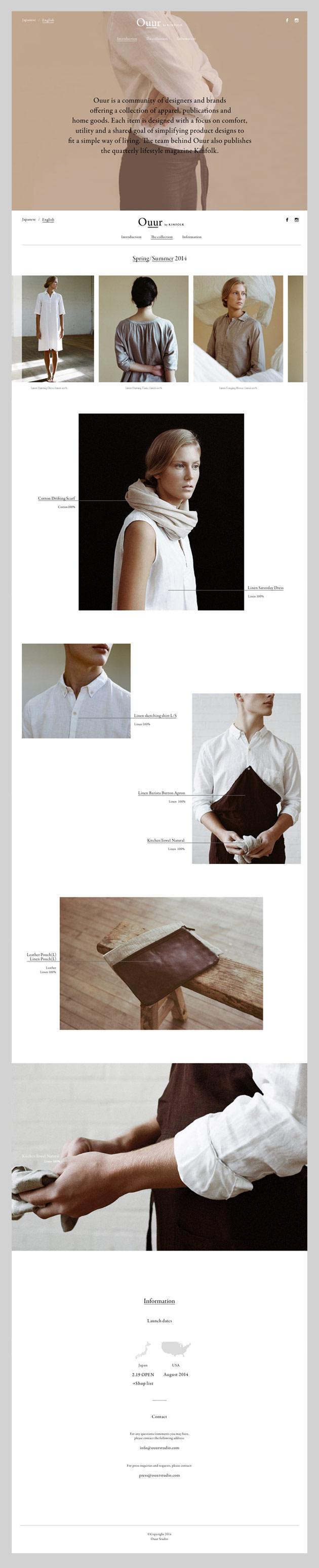 Ouur Studio - Inspiración web design