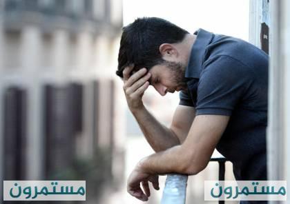 متلازمة التعب المزمن أعراض خطيرة تؤدى للاكتئاب