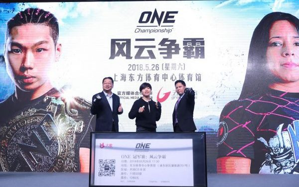 ONE Championship announces media partnership with Great Sports Media