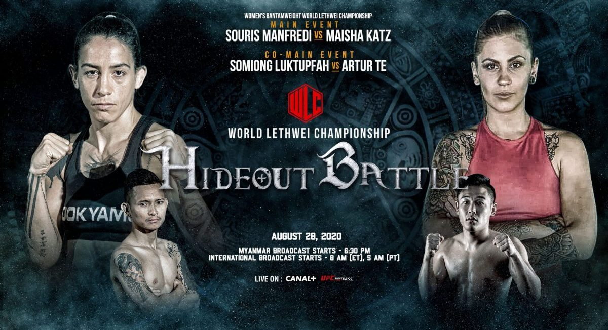 WLC: hideout Battle