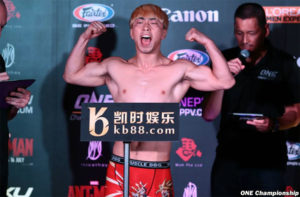 Under the spotlight: Weight cuts once again take the centre stage -