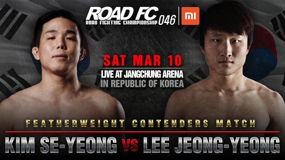 FEATHERWEIGHT CONTENDER MATCH: KIM SE-YEONG VS LEE JEONG-YEONG -