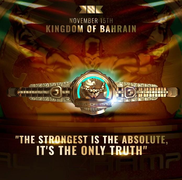 Bahrain introduces the most prestigious trophy in sports history - Bahrain