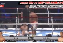 VIDEO. Vezi cea mai proaspătă serie de KO-uri din Kickboxul asiatic!